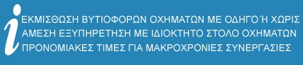 paulou.gr